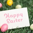 Composite image of happy easter — Stock Photo #69050563