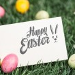 Composite image of happy easter — Stock Photo #69055239