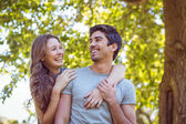 Cute couple in the park — Stock Photo