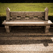 Stone bench in a city park. Garden architecture. tinted — Stock Photo #61756217