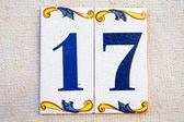 Dům číslo 17 na tradičních portugalských glazovaných dlaždic — Stock fotografie