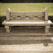 Stone bench in a city park. Garden architecture. tinted — Stock Photo #61766111