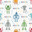 Colorful cartoon robots white background seamless pattern — Stock Vector #59971729