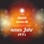 Noel ve yeni yıl 2015 tebrik kartı ile soyut bokeh ba — Stok Vektör