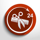 Vector hair salon tools. 24 hours service. — Stock Vector