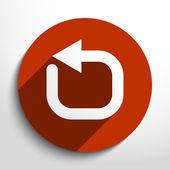 Vector update web icon. — Stock Vector