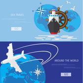 世界旅行和旅游的矢量平面概念. — 图库矢量图片