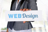 Website Designer — Stock Photo