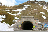 Hochtor, the mountain pass tunnel, at Grossglockner High Alpine Road in Austria — Stock Photo