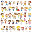 Children — Stock Vector #51972965