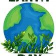Earth Day — Stock Vector #59251071