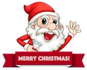 Weihnachtsfeier — Stockvektor