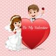 Wedding couple — Stock Vector #63875887