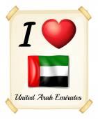I love United Arab Emirates — Stock Vector