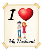 Husband — Stock Vector