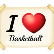 I love basketball — Stock Vector #67129027