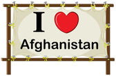 I love Afghanistan — Stock Vector