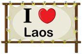 我爱老挝 — 图库矢量图片