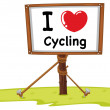 I love cycling — Stock Vector #70361727