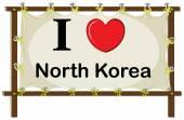 Eu amo a coreia do norte — Vetor de Stock