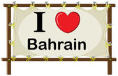 Bahrein — Vettoriale Stock
