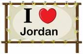 Jordánsko — Stock vektor