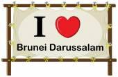 Brunie Darussalam — Stockvektor