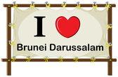 Brunie Darussalam — Stock Vector