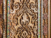 Wall decor in Uzbekistan. — Stock Photo