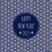 Holiday card Happy New Year 2015. — Stock Vector