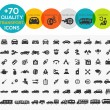 74 Transportation Icons extreme Series — Stock Vector #68980267