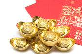 Chinese new year ornament,Stack of gold ingots and Blessing word — ストック写真