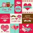Valentine's day card and design elements — Stock Vector #63543969