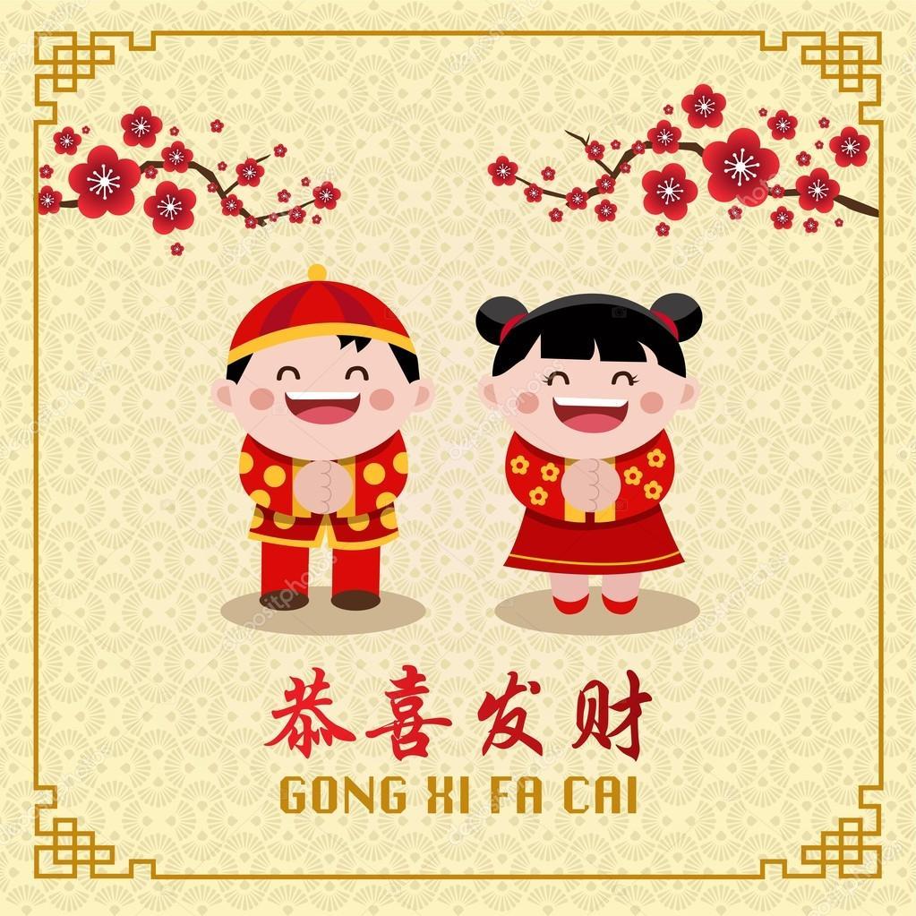 Поздравительные открытки и новогодние картинки с китайским 73