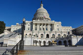Capitol Hill Building in Washington DC — Stock Photo