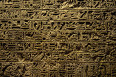 Old egypt hieroglyphs carved — Stock Photo