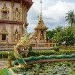 Dragon at Wat Chalong in Phuket — Stock Photo #60734813