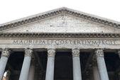 Pantheon of Agrippa Pillars — Stock Photo