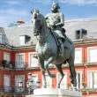 Постер, плакат: View of Statue of King Philips III Plaza Mayor Madrid