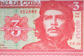 Fragment Cuban banknote. — Stock Photo