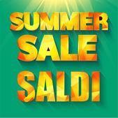 Summer Sale collection — Vecteur