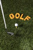 Golfe — Fotografia Stock