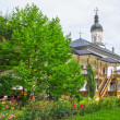 Orthodox monastery — Stock Photo #57281035