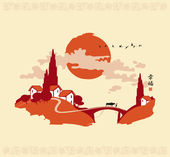 China landscape — Stock Vector