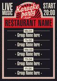 Karaoke music restaurant — Stock Vector