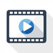 Media player icon — Stock Vector