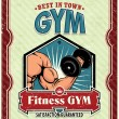 Vintage Fitness Club poster — Stock Vector #52499155