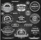 Vintage premium quality label set — Stock Vector