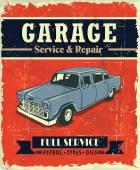 Vintage garage poster design — Stock Vector