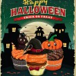 Vintage Halloween poster design with cupcakes — Stock Vector #56533063